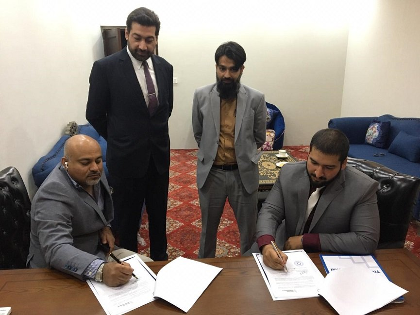 TTI inked a Technical Services Agreement with IPC