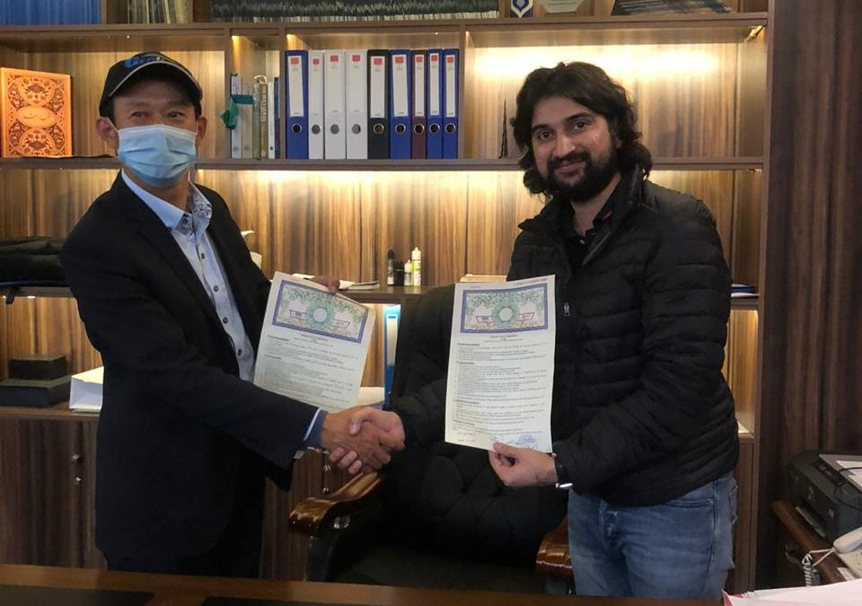 Joint Venture with Wuhan Surveying-Geotechnical Research Institute